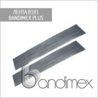 L-образная бандажная лента B181 Bandimex Plus 12,7 мм