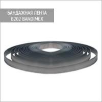 Бандажная лента Bandimex B202 6,4/0,5 мм V2A
