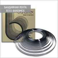 Бандажная лента Bandimex B203