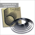 Бандажная лента Bandimex B204
