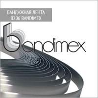 Бандажная лента B206 Bandimex