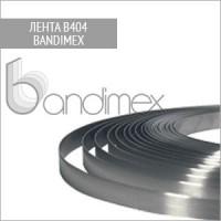 Лента из нержавеющей стали B404 Bandimex