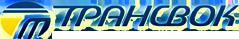 Производитель волоконно-опического кабеля - компания «Трансвок»