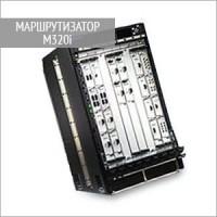 Маршрутизатор M320i Juniper