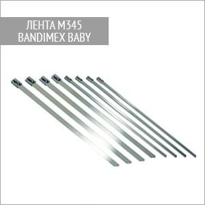 Бандажная лента Bandimex Baby M345 360/102 мм