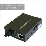 Медиаконвертеры FT-902x и FT-906x