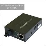 Медиаконвертеры WFT-802x и WFT-806x