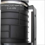 Оптическая муфта MHL-DB