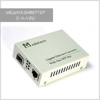 MT-8110G-SFP: медиаконвертер Gigabit Ethernet с SFP-слотом