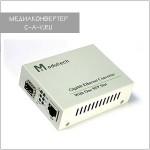 MT-8110G-SFP: медиаконвертер Gigabit Ethernet с SFP-слотом