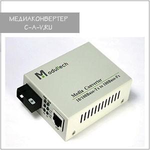 MT-8110SB-11-20A/MT-8110SB-11-20B: комплект одноволоконных 100 Мбит/с медиаконвертеров на 20 км