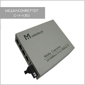 MT-8110SB-14-20A/MT-8110SB-14-20B: 100Мбит/с медиаконвертер с 4 RJ-45-портами FastEthernet