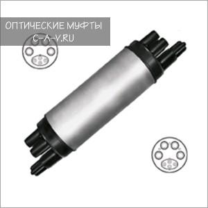 Муфта МТОК-ББ/324-4КТ3645-К (любой тип кабеля, проходная муфта)