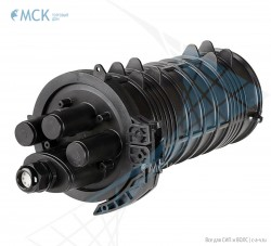 Тупиковая муфта МКО-К6/А 8SC (до 48 ОВ и 8SC) | Муфты для оптического кабеля. Поставщик - ООО «Торговый Дом «МСК»