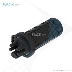 Муфта МВОТ-144-4-Т-5-120 оптическая тупиковая