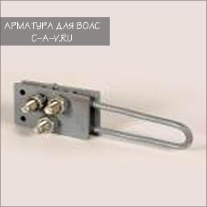 Анкерные натяжные зажимы НПО-4/8-02(6)