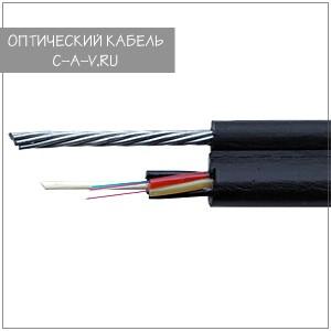 Оптический кабель ОПД-8*4А-7 (7кН)