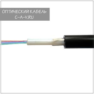Оптический кабель ОТЦ-2А-1,5 для ВОЛС