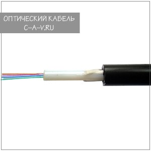 Оптический кабель ОТЦ-2А-2,7