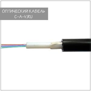 Оптический кабель ОТЦ-4А-1,5