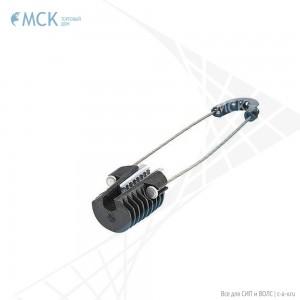 Анкерный зажим РА-05 для СИП и оптического кабеля. Узлы и элементы крепления «Торгового Дома «МСК»