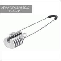 Анкерный натяжной зажим РА-10-500