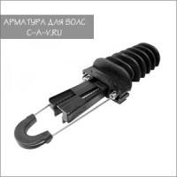 Анкерный зажим РА-54-1500 натяжной