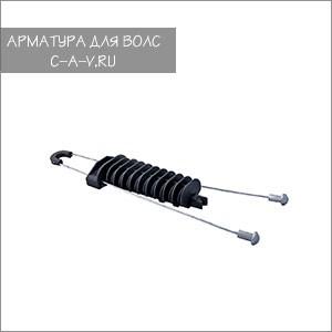 Анкерный клиновой зажим РА-70-2000