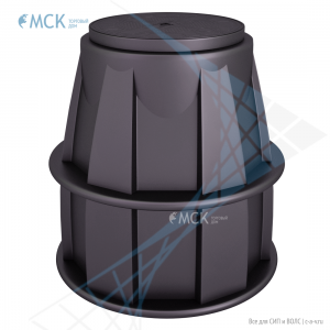 Пластиковый колодец связи КС-2