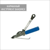 Карманный инструмент Bandimex W 101