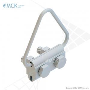 Поддерживающий зажим ППО 8/4-8 для СИП и оптического кабеля. Узлы и элементы крепления «Торгового Дома «МСК»