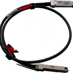 Модуль QSFP-Plus-3m