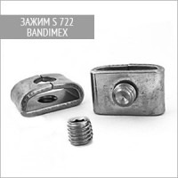 Бандажные зажимы S722 Bandimex для усиленного крепления из нержавеющей стали V2A.