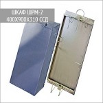 Шкаф ШРМ-2 400х900х310 ССД