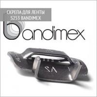 Бандажные замки S253 Bandimex для монтажной ленты