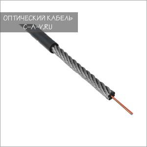 Оптический кабель СЛ-ОКМБ-01НУ-2Е2-1,5