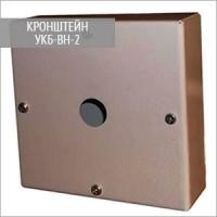 Кронштейн-бокс УКБ-ВН-2 для видеокамер