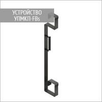 Устройство для подвески муфты и запаса кабеля УПМКП-FBs (простое)