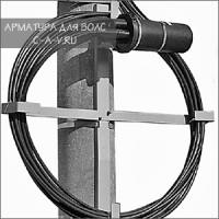 Устройство для подвески муфт УПМК