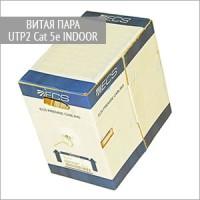 UTP2 Андижанкабель Cat 5е INDOOR (КСВПВ 2х2х0.50)  кор 305 м