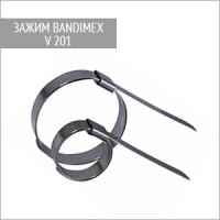 Зажим для шлангов V201 Bandimex 21 мм