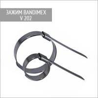 Зажим для шлангов V202 Bandimex 35 мм