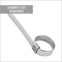 Зажим для шлангов V203 Bandimex 25 мм