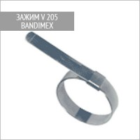 Зажим для шлангов V205 Bandimex 38 мм