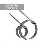 Зажим для шлангов V216 Bandimex 152 мм