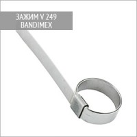 Зажим для шлангов V249 Bandimex 102 мм