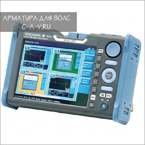 Оптический рефлектометр Yokogawa AQ7275