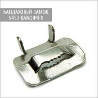 Бандажный замок S452 Bandimex для ленты 6,4 мм