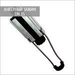 Анкерный клиновой зажим DN-35