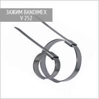 Зажим для шлангов V252 Bandimex 38 мм